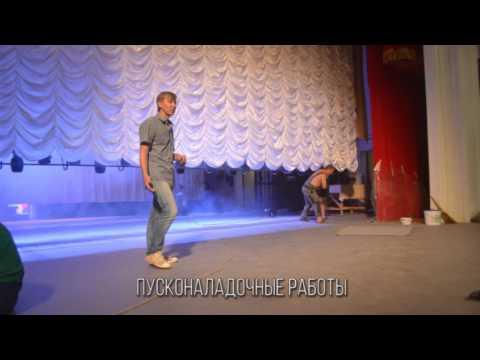 РЕКОНСТРУКЦИЯ ДК ХИМИКОВ Г.НЕВИННОМЫССКА