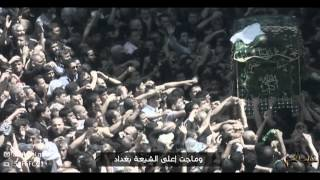 العراق تموج من عظم الرزية - عبدالحي آل قمبر
