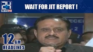 Wait For JIT Report !! - 12am News Headlines | 22 Jan 2019
