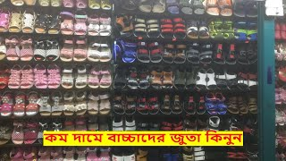 Buy best quality baby shoes at Elephant Road in Dhaka👢New born baby shoes collection,price BD/ 2018