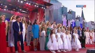 Обложка Алсу и все звёзды Концерт на Красной площади Гимн России