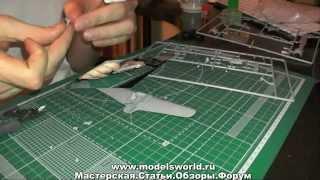 Обзор пластиковой модели немецкого истребителя Фокке Вульф(Обзор сборной пластиковой модели от фирмы Звезда ZV-7304, Немецкого истребителя Фокке Вульф FW 190A4, 1:72 от магази..., 2014-02-21T09:53:29.000Z)