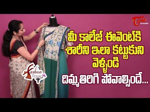 Fashion Passion | Bengali Style Saree Draping | Latest Designer Sarees