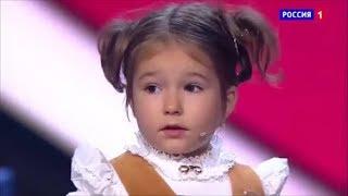 Wunderkind spricht 7 Sprachen! [2017]