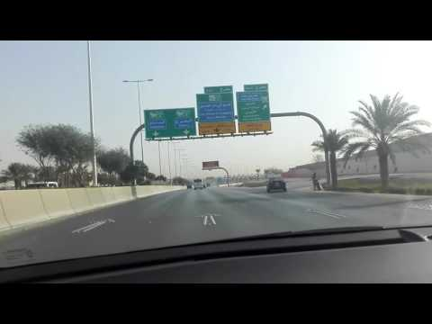 Riyadh street
