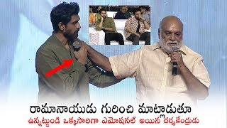 Raghavendra Rao Emotional Words about Dr D Ramanaidu | Venky Mama | Daily Culture