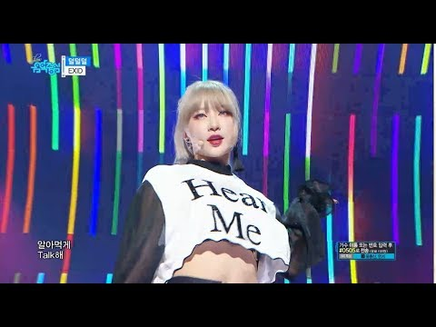 Free Download 【tvpp】exid - Ddd, 이엑스아이디 - 덜덜덜 @show Music Core Mp3 dan Mp4