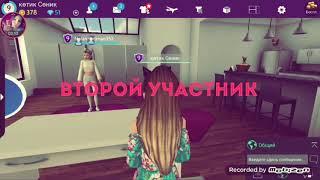 Шоу танцы на тнт (1 серия 1 сезон)