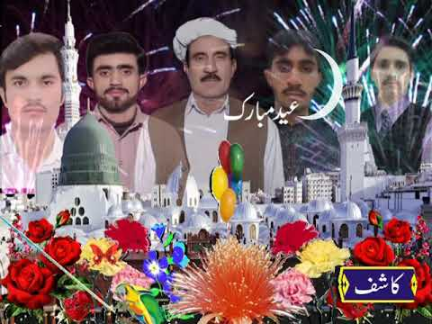 Eid Mubarak Asif movies
