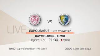 Euroleague 19η αγων. Ολυμπιακός - Χίμκι, 17/01!