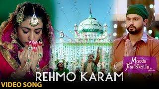 Rehmo Karam | Ustad Shaukat Ali Matoi | Roshan Prince, Sharan Kaur, Navpreet Banga | 14th Jun