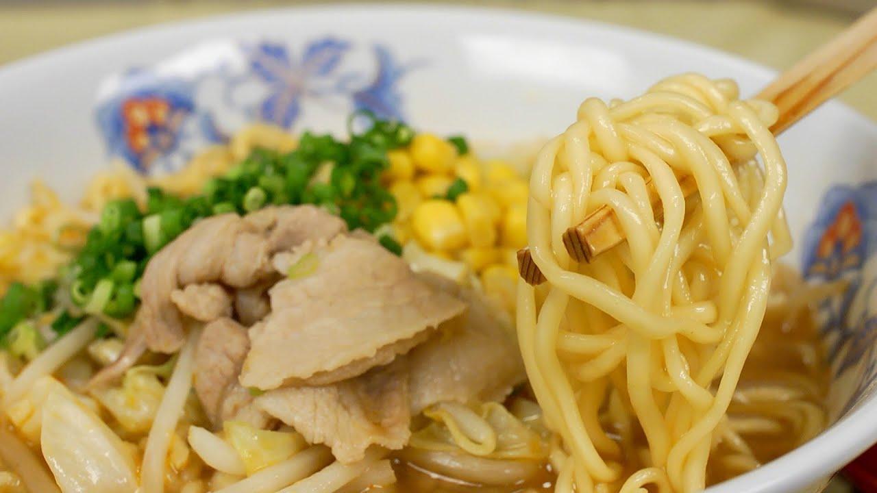 pork ramen loin recipe Ramen Noodle Miso 作り方レシピ Recipe 味噌ラーメン