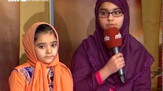 Islamische Kindergeschichten - Gastfreundschaft