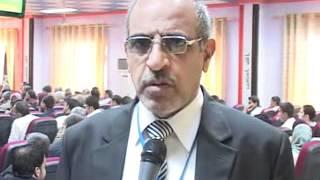 مؤتمر-الاقتصاد العراقي التحديات و خيارات المواجهة