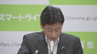 【ノーカット】「命と暮らしの両方を守る」 会期末迎え西村大臣会見