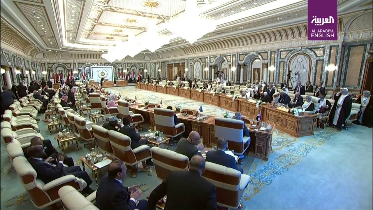 Live: Emergency Arab League Summit convenes in Mecca