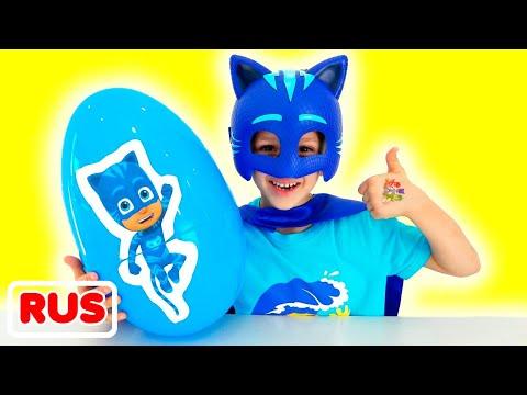 Влад и Никита играют в супергероев | Коллекция видео для детей