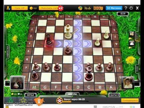 Chess free online ok