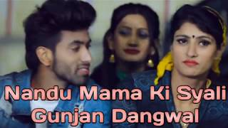 Nandu Mama Ki Syali garhwali Video Song   Gunjan Dangwal