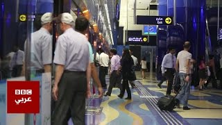 ادخل الى غرفة التحكم الخاصة في مترو دبي - 4tech