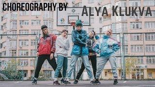 Chris Brown ft. Yo Gotti - Pills & Automobiles I Hip-Hop by Alya Klukva