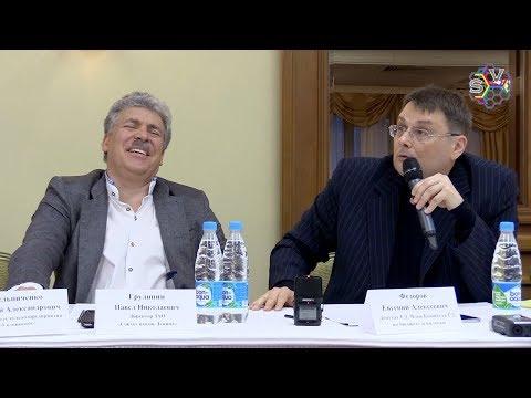 Павел Грудинин ответил безумному единороссу