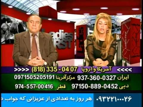 Ronit Sinai Interview in English and Farsi about Hair loss Video #8 1