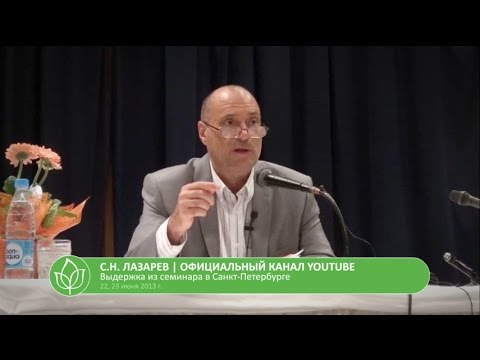 Видео Власть и лидерство льюис