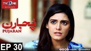 Video Pujaran | Episode 30 | TV One Drama | 17th October 2017 download MP3, 3GP, MP4, WEBM, AVI, FLV Oktober 2017