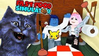 ПАТРУЛЬ ФАСТФУДА! / СИМУЛЯТОР ЗАКУСОЧНОЙ в РОБЛОКС / Fast Food Simulator ROBLOX