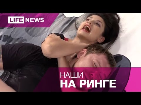 Телеведущая Вероника Романова избила 112-килограммового бойца