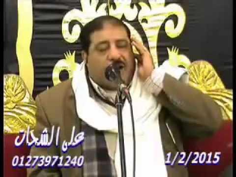 Sheikh Rafat Hussain Very Long Breath Sura Fatiha And  Baqra -2015