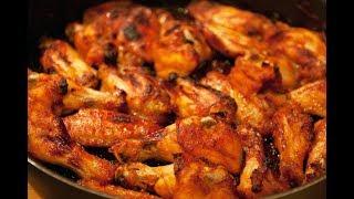 Ароматные куриные крылышки | БЫСТРО И ВКУСНО👍👍👍