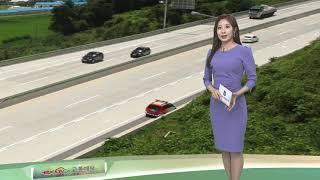 [5월 둘째 주] 고속도로 주말 교통예보 - 통행료 할…