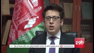 LEMAR News 16 March 2016 /۲۶ د لمر خبرونه ۱۳۹۴ د کب