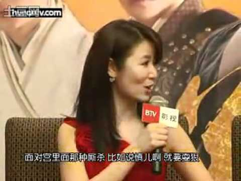 Ruby Lin  林心如 in Tactics of A Beauty press conf, Beijing 14 Jan 2011