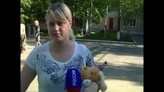 В краснодарском детском саду погиб ребенок