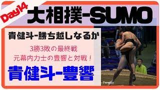 3勝3敗(貴乃花 Takanohana)-3勝3敗(境川 Sakaigawa) 貴健斗(22)[熊本県]...