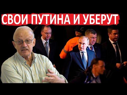 Пионтковский: Силовики России испугались предупреждения США