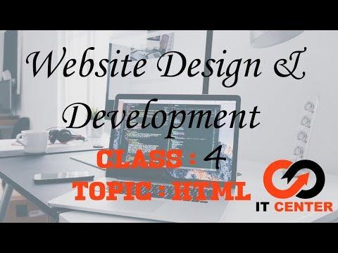 Website Design html class 4 thumbnail