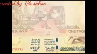 Old 1000 And 500 Note And New Note Welcome Video Song