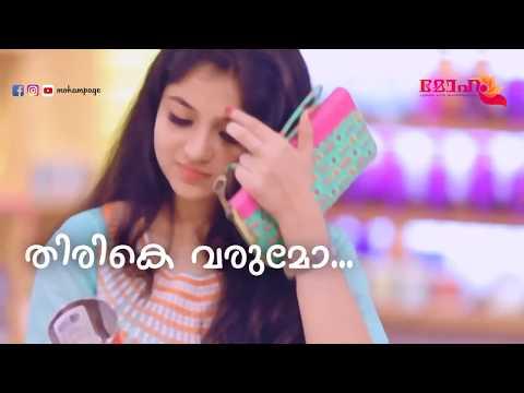 Innalakale Thirike Varumo WhatsApp Status