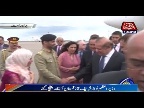 PM Nawaz Sharif reaches Kazakhstan for SCO summit