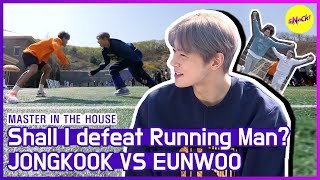 [HOT CLIPS] [MASTER IN THE HOUSE ] EUNWOO, you're our hope⭐️ Unpredictable race starts! (ENG SUB)