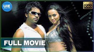 Silambattam Tamil Full Movie | Silambarasan, Prabhu, Sneha, Sana Khan, Santhanam, Kishore