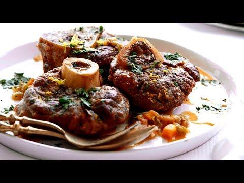 Оссобуко (Osso Buco) - стейк по легкому и вкусному рецепту