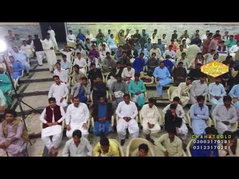 Dilasa by  masoom mukhtiar new album chahat enterprises