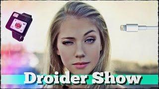 Droider Show #219. Много iPhone 7 и российские смартчасы