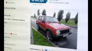 Продажа подержанных автомобилей в Москве(, 2012-12-16T19:56:39.000Z)