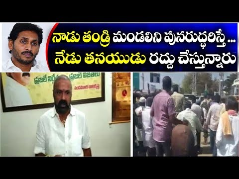 Balakrishna Speaks On Protests In Hindupur